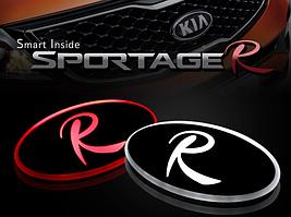 Светодиодная эмблема для Kia Sportage R