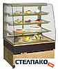 Кондитерские витрины холодильные бу