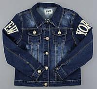 {есть:16 лет} Джинсовая курточка для девочек S&D , 6-16 лет. [16 лет]