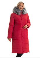 Женский пуховик большого размера с мехом 48-58 р цвет красный