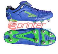 Бутсы футбольные SPRINTER р35