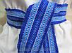 Пояс тканый синий , фото 2