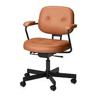 IKEA ALEFJÄLL Рабочий стул, Grann золотисто-коричневый, (404.199.82)