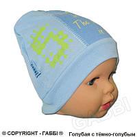Детская шапочка для мальчика *5*