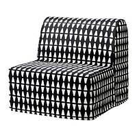 IKEA ЛИКСЕЛЕ МУРБО Кресло-кровать, Эббарп черный/белый, (491.342.01)