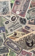 Ткань мебельная велюр (флок) Bella money