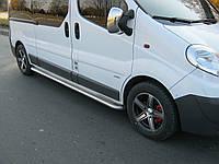 Боковые пороги Nissan Primastar