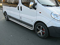 Боковые пороги Opel Vivaro