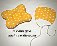 """Ортопедична подушечка  для немовлят """"Метелик"""""""
