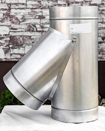 Трійник димоходу 45° нерж\оц 0,5 мм 120/180мм, фото 2