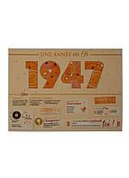 """Сервировочный коврик """"1947"""" Idecale 40х30см Белый, Желтый, Оранжевый"""