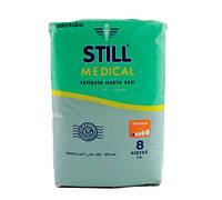 STILL Medical Подгузники взрослые, Medium 8шт, 85-115см