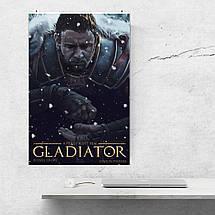 """Постер """"Гладиатор (2000). Рисунок"""". Gladiator, Рассел Кроу, Хоакин Феникс, Ридли Скотт. Размер 60x40см (A2). Глянцевая бумага, фото 3"""