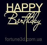 Топпер Happy Birthday, Золотой топпер Happy Birthday, Топперы в блестках, Разные цвета топпера, фото 3