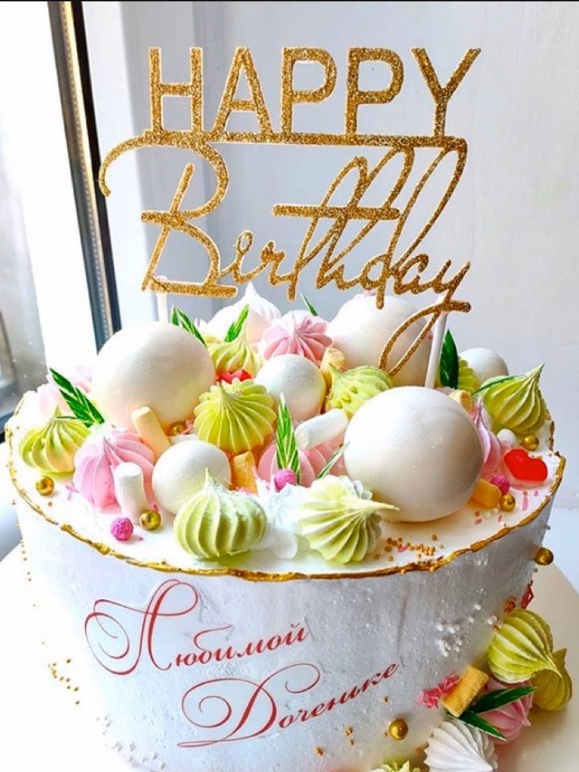 Топпер Happy Birthday, Золотой топпер Happy Birthday, Топперы в блестках, Разные цвета топпера