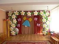 Оформление зала на выпускной