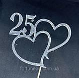 Топпер 2 сердца с индивидуальной цифрой  Пластиковые топперы Топперы в блестках Топперы на заказ, фото 4