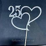 Топпер 2 серця з індивідуальною цифрою Пластикові топпери Топпери в блискітках Топпери на замовлення, фото 3