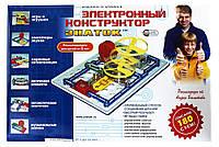 Конструктор электромехан-ий ЗНАТОК 180схем