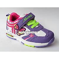 Кроссовки для девочек Alemy Kids (р.22-27)