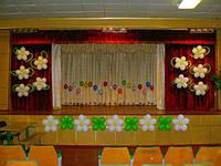 Оформление школьного зала шарами.