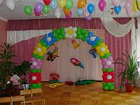 Детский сад.Выпускной.Оформление воздушными шарами.