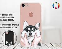 Силиконовый чехол для Apple Iphone 8 plus Хаски (4023-2015)