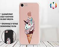 Силиконовый чехол для Apple Iphone 8 plus Мороженое-единорог (4023-2017)