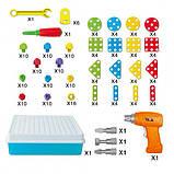 Мозаика конструктор с шуруповертом Creative Puzzle, фото 4