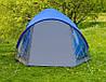 Палатка Vega 4 клеенные швы тамбур, фото 4