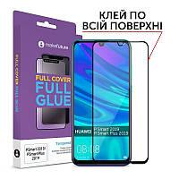 Защитное стекло MakeFuture для Huawei P Smart/P Smart+ 2019 Full Cover Full Glue, 0.33mm (MGF-HUPS19)