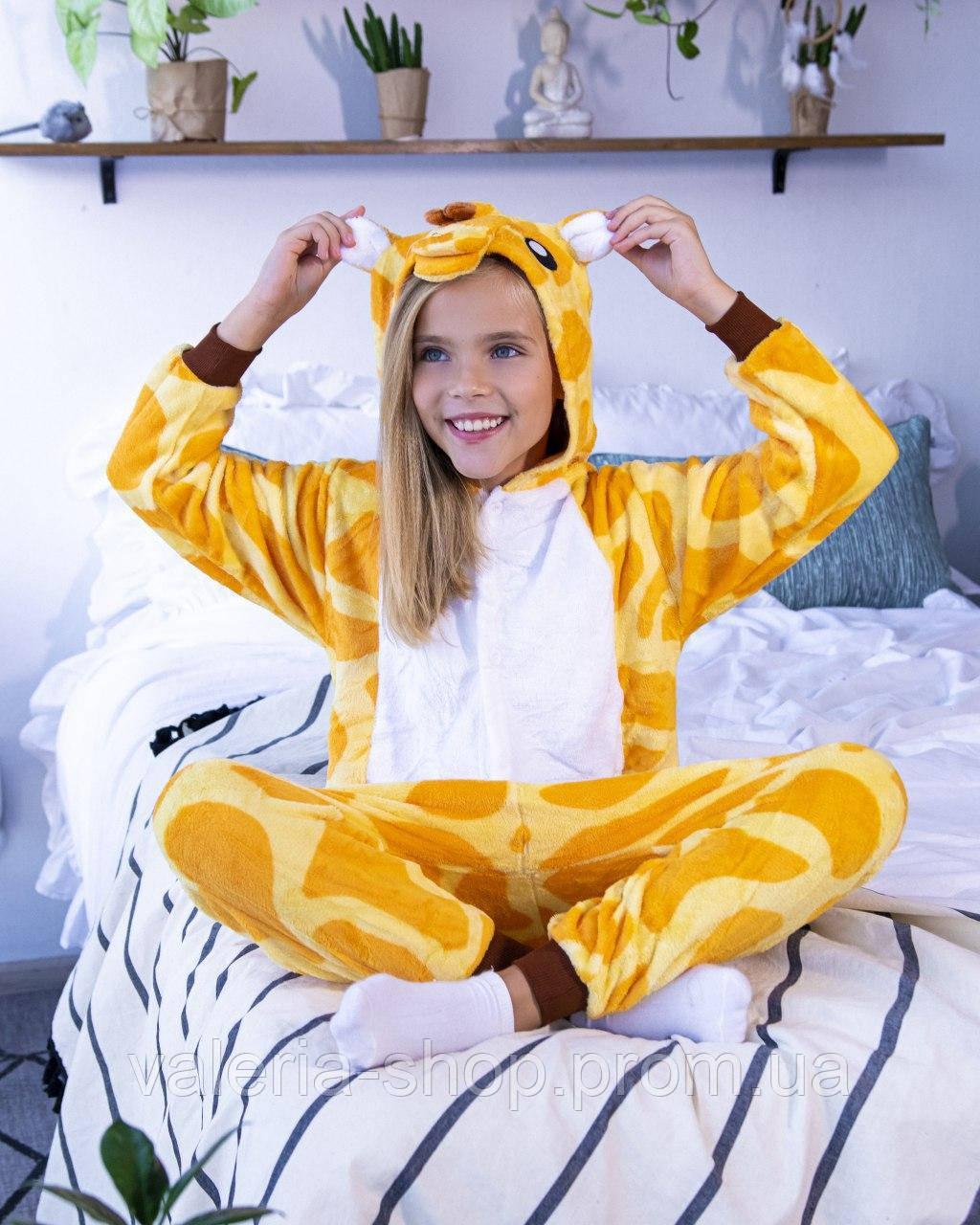 Кигуруми жираф,для всей семьи