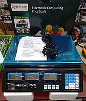 Торговые весы  50кг 6V RAINBERG RB-302, фото 1