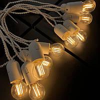 Ретро гирлянда для помещений Marabu, 10 метров 20 филаментных LED ламп, белая