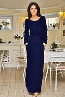 Ангоровое длинное темно-синее платье в пол (M/L)