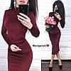 Женский велюровый костюм кофта и юбка