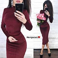 Женский велюровый костюм кофта и юбка, фото 1