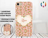 Силиконовый чехол для Apple Iphone XR Love (4025-2027)