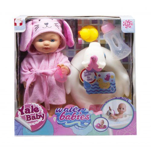 "Пупс ""Yale Baby: Water Babies"" (в розовом) YL1927C"