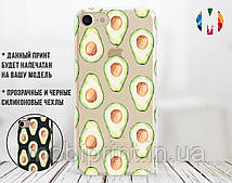 Силиконовый чехол для Apple Iphone 8 Авокадо (4022-2029)