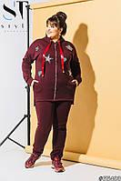 Модный теплый женский спортивный костюм из трехнитки на флисе (удлиненный) Батал