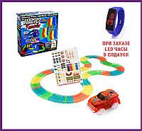 Детский светящийся Гибкий автотрек Magic Tracks 220 дет. с машинкой  + детские часы Sport Led Watch в подарок