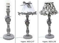 Лампа настольная (493-L20)