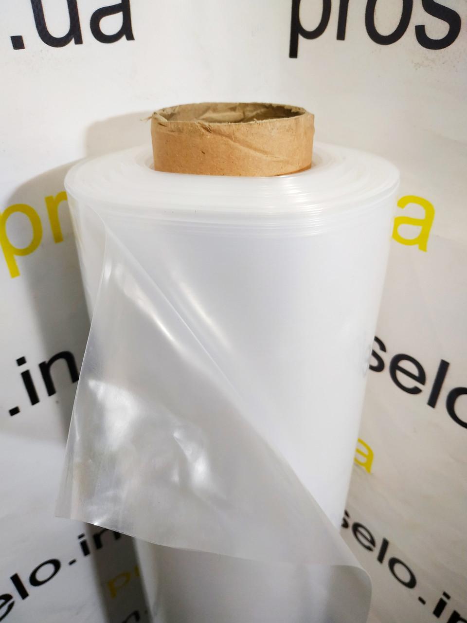 Пленка прозрачная. 70 мкм (Рулон 3м*100м). Тепличная, парниковая