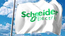 Автоматические выключатели SCHNEIDER (Франция)