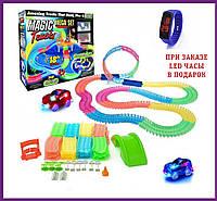 Детский светящийся Автотрек Magic Tracks  Mega Set 360 с двумя машинками + детские Led-часы в подарок