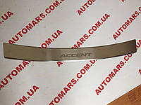Накладка на задний бампер с загибом Hyundai Acсent (2017+)