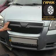 """Зимняя накладка Chevrolet Aveo 2006-2011 На решетку радиатора """"AutoElement"""""""
