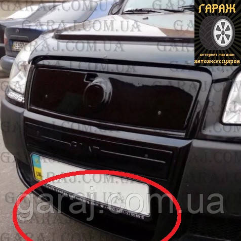 "Зимняя накладка Fiat Doblo 2006-2011 глянец Низ ""FLY"""