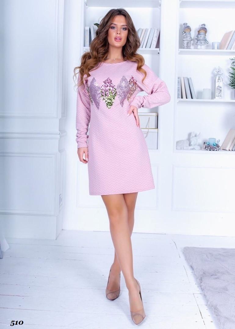 Платье теплое, трикотаж, пайетки S M L